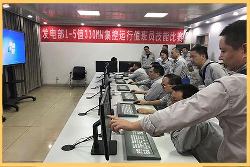 西柏坡发电公司发电部于2017年10月举办330MW集控值班员技能比赛.jpg