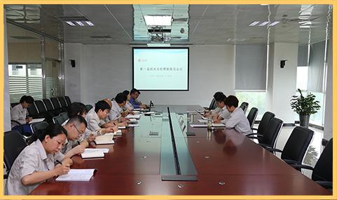 任丘热电公司建立了总经理联络员会议机制,拓宽公司民主管理渠道,畅通上下沟通渠道.jpg