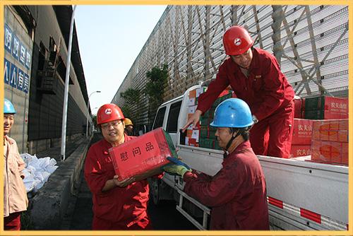 酷夏时节,兴泰公司工会开展为基层送清凉慰问活动.jpg