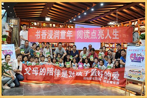 """西柏坡发电公司团委策划举办""""父母的陪伴是对孩子最好的爱""""系列活动,与孩子们共度""""六一""""儿童节.jpg"""