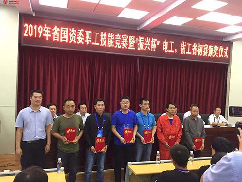西电公司员工在河北省国资委系统职工技能大赛中夺得亚军