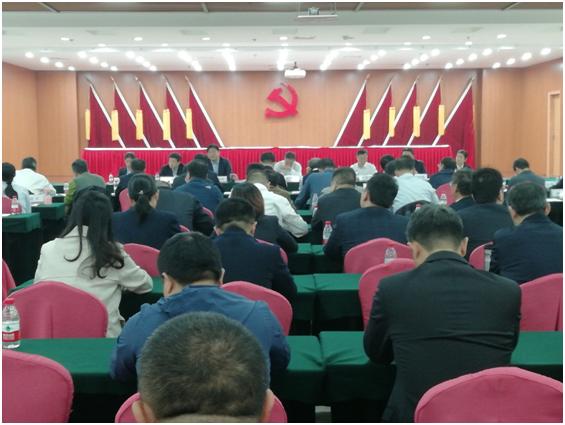 公海赌船710手机下载召开季度生产经营分析会暨安全生产委员会会议